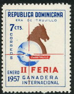 Dominican Republic 1957 Livestock Horse unmounted mint.