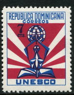 Dominican Republic 1958 UNESCO unmounted mint.
