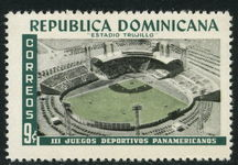 Dominican Republic 1959 Sport Pan-Am Games unmounted mint.