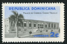 Dominican Republic 1960 Post Office unmounted mint.