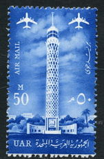 Egypt 1961 Tower Of Cairo Air unmounted mint.