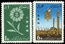 Iran 1960 Scouts unmounted mint.