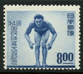 Japan 1949 National Athletics unmounted mint.