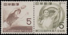 Japan 1954 Archery and Ping-pong unmounted mint.