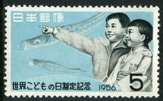 Japan 1956 Childrens Day unmounted mint.