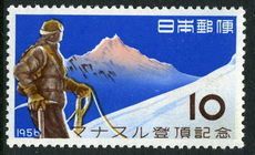 Japan 1956 Mount Manaslu unmounted mint.
