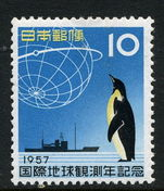 Japan 1957 International Geophysics year Penguin unmounted mint.
