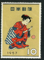 Japan 1957 Philatelic Week unmounted mint.