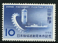 Japan 1956 Floating Machinary Fair unmounted mint.