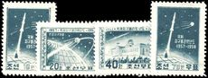 North Korea 1958 Space Sputniks Geophysical Year set unmounted mint.