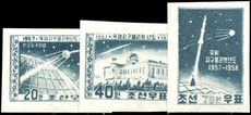 North Korea 1958 Space Sputniks Geophysical Year imperf part set unmounted mint.