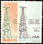 North Vietnam 1959 Me Tri Radio Station unmounted mint no gum as issued.