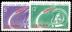 North Vietnam 1961 Yuri Gagarin Space Flight unmounted mint no gum as issued.