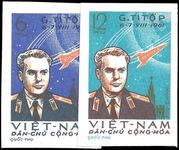 North Vietnam 1961 Major Titov Space Flight imperf unmounted mint no gum as issued.