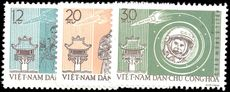 North Vietnam 1962 Visit Of Major Titov Space unmounted mint no gum as issued.
