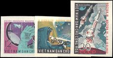 North Vietnam 1962 First Team Manned Space Flight imperf unmounted mint no gum as issued.