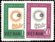 North Vietnam 1964 Quiet Sun Year Space unmounted mint no gum as issued.