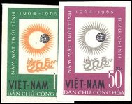 North Vietnam 1964 Quiet Sun Year Space imperf unmounted mint no gum as issued.