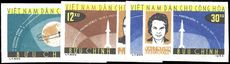 North Vietnam 1964 Bykovsky & Tereshkova Space Flights imperf unmounted mint no gum as issued.