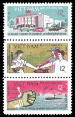 North Vietnam 1964 Solidarity unmounted mint no gum as issued.