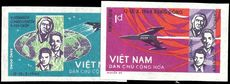 North Vietnam 1965 Voskhod Space Flight imperf unmounted mint no gum as issued.