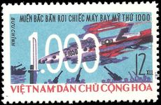 North Vietnam 1966 1000th US Airplane Shot Down F-105D Thunderchief unmounted mint no gum as issued.