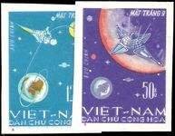 North Vietnam 1966 Luna 9 Space Flight imperf unmounted mint no gum as issued.
