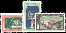 North Vietnam 1971 Luna 17 Space Flight unmounted mint no gum as issued.