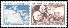 North Vietnam 1972 Soyuz 2 Space Flight unmounted mint no gum as issued.