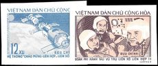 North Vietnam 1972 Soyuz 2 Space Flight imperf unmounted mint no gum as issued.