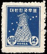 South Korea 1948 14w Kyongju Observatory unmounted mint.
