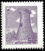 South Korea 1957 50h Kyongju Observatory no wmk unmounted mint.