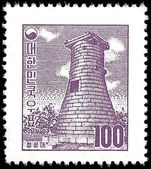 South Korea 1957 100h Kyongju Observatory wmk 122 (symbol) unmounted mint.