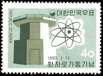 South Korea 1962 First Korean Nuclear Reactor unmounted mint.