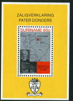 Surinam 1982 Father Donders souvenir sheet unmounted mint.