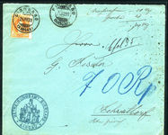 Switzerland 1891 20c P11.5:11 (13) on cover