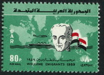 Syria 1959 Emigrants unmounted mint.
