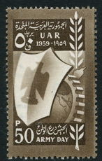 Syria 1959 Army Day unmounted mint.