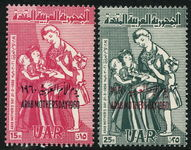 Syria 1960 Mothers Day unmounted mint.
