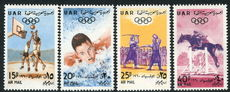 Syria 1960 Olympics unmounted mint.
