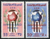 Syria 1960 United Nations unmounted mint.