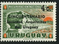 Uruguay 1966 Architects unmounted mint.